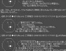 MOE ジルチ(みつぼ,ミツボ)ラジオ Masterofepic