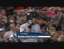 06/11 2009 イチロー 上原から3塁打 マリナーズ