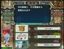 【QMA6】白い街が全国トナメをUPしてみた。 その1