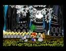 ペーパーマリオRPG実況プレイpart15 thumbnail