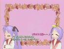 【MikuMikuDance】柊姉妹で「Love&Joy」【らき☆すた】