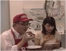 ニコニコラボピザ販促企画 「遠藤さんに