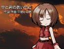 MEIKOに「空と君のあいだに(中島みゆき)」