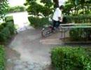 AKE自転車研究所 #01 180°コーナードリフト