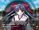 IZUMO3プレイ動画 八章15