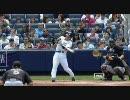 06/14 2009 松井秀喜 サンタナから2Rホームラン ヤンキース