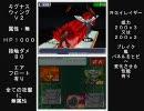 流星のロックマン3 RED JOKER