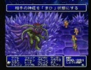 FFⅡ(PS1) 皇帝戦~エンディング