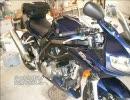 バイク(SV1000S)のサイレンサー交換した