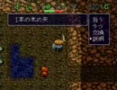 風来のシレン 初心者のための掛軸裏の洞窟99階part1(1階~17階)