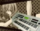 【祝★1万再生】「ロミオとシンデレラ」を弾いてみた【エレクトーン】