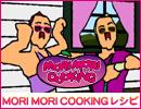 【MORI MORI COOKING】フルーツマキマキ!