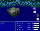セガファンタジー5 (SEGA Fantasy Ⅴ)