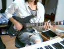 UNCHAIN Movin' my soulを弾いてみた(演奏してみた) thumbnail