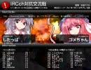 緋想天 IRC交流戦 おっぱいchVS ゆゆこch    その1