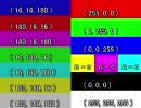 【色空間テスト】BT.709出力を--colormatrix無しでエンコしたMP4