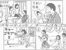 [BMS] ゴキッティッド - チームゴキブリ