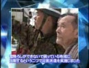 平成18年 防衛庁記録