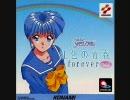 ときめきメモリアル虹色の青春 forever vol.1(ドラマCD)