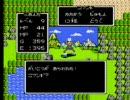 【FC版DQ1】ドラゴンクエスト1実況プレイpart08【ファミコン版ドラクエ1】