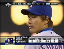 福盛投手 メジャーから楽天へ復帰