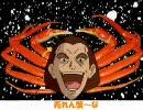 【手描きキワミ】Last!Samurai!Kiwamit!!【Kanon】