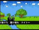 杉田と中村によるボンバーキングのテーマ【自爆歌】