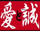 【JAM&ALI】作業用BGM【プロジェクト】