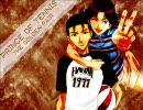 【テニスの王子様】 タイプはD! (大石秀一郎&菊丸英二)