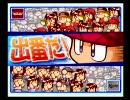 【パワプロ12決】ごくあく投手マイライフpart2