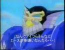 ウルトラマン超闘士激伝らき☆すた削除戦争編 第2章