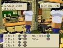 【TAS】 トロンにコブン 特訓2 LV3 thumbnail