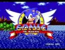 SEGA初心者の友人とソニック・ザ・ヘッジホッグを実況プレイ その1 thumbnail