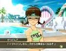 アイドルマスター 律子コミュ 8月の仕事