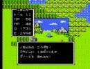 【FC版DQ1】ドラゴンクエスト1実況プレイpart11【ファミコン版ドラクエ1】