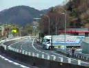 名阪国道・高峰SA(上り線)から本線流入す