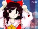 ウマウマ☆星蓮船