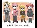 【UTAU】ひらひら(合唱)【アレンジ】