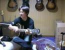 グニグーグーのギターで1曲 その62