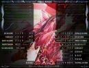 【BMS】★21 Plastic Mind -狂気の人形師- 【手元有】