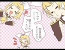 【鏡音リンレン】R☆L滑舌探求歌を描いてみた【凄く短い】