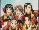 アイドル防衛隊ハミングバード'95 風の唄&夢の場所へ OP (MY BLUE PARADISE)