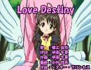 【ニコカラ】Love Destiny【off vocal】