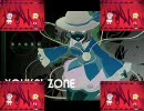 SCARLET ZONE×YOUKAI ZONE (RED ZONE)