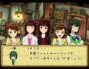 聖剣伝説アイマスオブマナ11-1