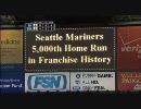 06/23 2009 グリフィーJr マリナーズ球団史上5000本目のホームラン