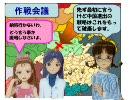 白春香の日本で世界征服 第03話