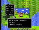 【FC版DQ1】ドラゴンクエスト1実況プレイpart15-1【ファミコン版ドラクエ1】