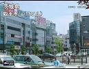人口の割に都会な都市3【修正版】