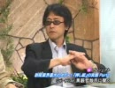 チャンネル桜 新聞業界最大のタブー「押し紙」の実態